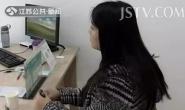 """淮安女子吃桔子太多变""""小黄人"""" 原系患橘黄症"""