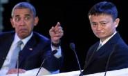 外媒称奥巴马秘密约见马云 建议投资节能项目被婉拒