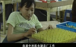 《挥着翅膀的女孩》–苏晓琳长纪录片(2007年启东电视台录制)