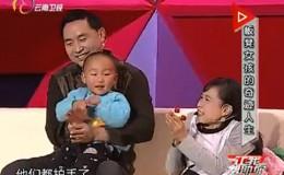 云南卫视《让我帮助你》——板凳女孩的奇迹人生