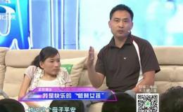 """我是快乐的""""板凳女孩""""-苏晓琳参加湖北卫视《大王小王》节目"""