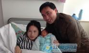 苏晓琳当妈妈了:28公斤产妇 产下1800克男婴