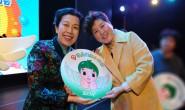 2016年全国儿童健康家庭教育实践活动在京启动