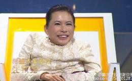 重庆卫视《谢谢你来了》将播出我们录制的节目–3月8日《微笑的板凳妈妈》【公告】