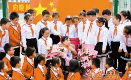 苏晓琳首场进校园巡回演讲–长江小学