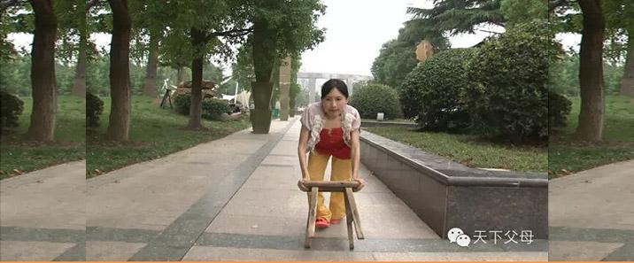 山东卫视《天下父母》——板凳妈妈的快乐人生