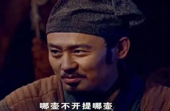 """涨姿势:为什么占女人便宜叫""""吃豆腐""""?"""