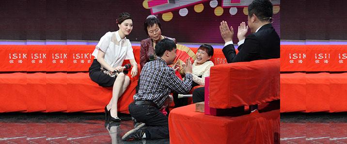 先天畸形结婚生子,现场突遇惊喜求婚-杨海军苏晓琳参加央视《向幸福出发》