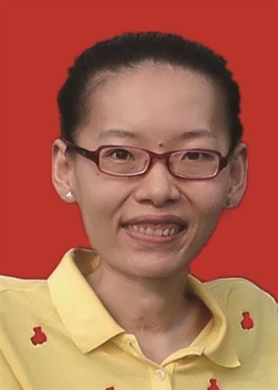 江苏省自强模范:周明珠同志(无锡)