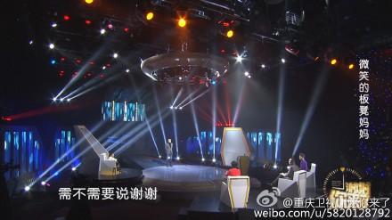 重庆卫视《谢谢你来了》之《微笑的板凳妈妈》