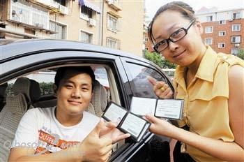 天津市首批 36 名听力残疾人拿到驾照
