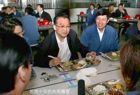 总理的午餐 让谁脸红?