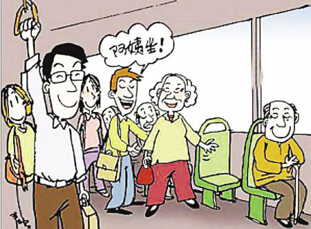 他们公交上同时给老人让座,最后被车长撮合成情侣