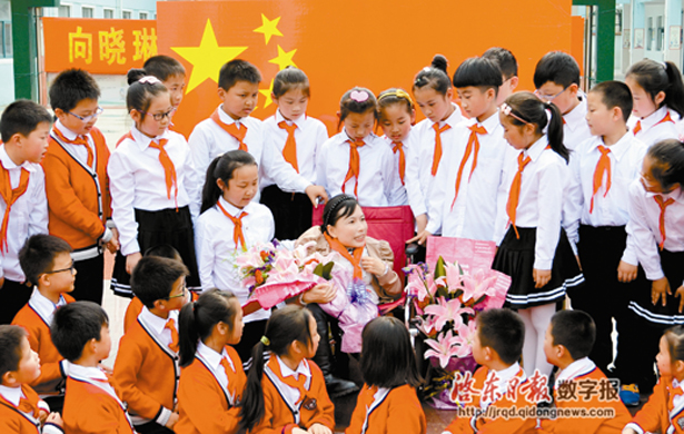 苏晓琳首场进校园巡回演讲--长江小学
