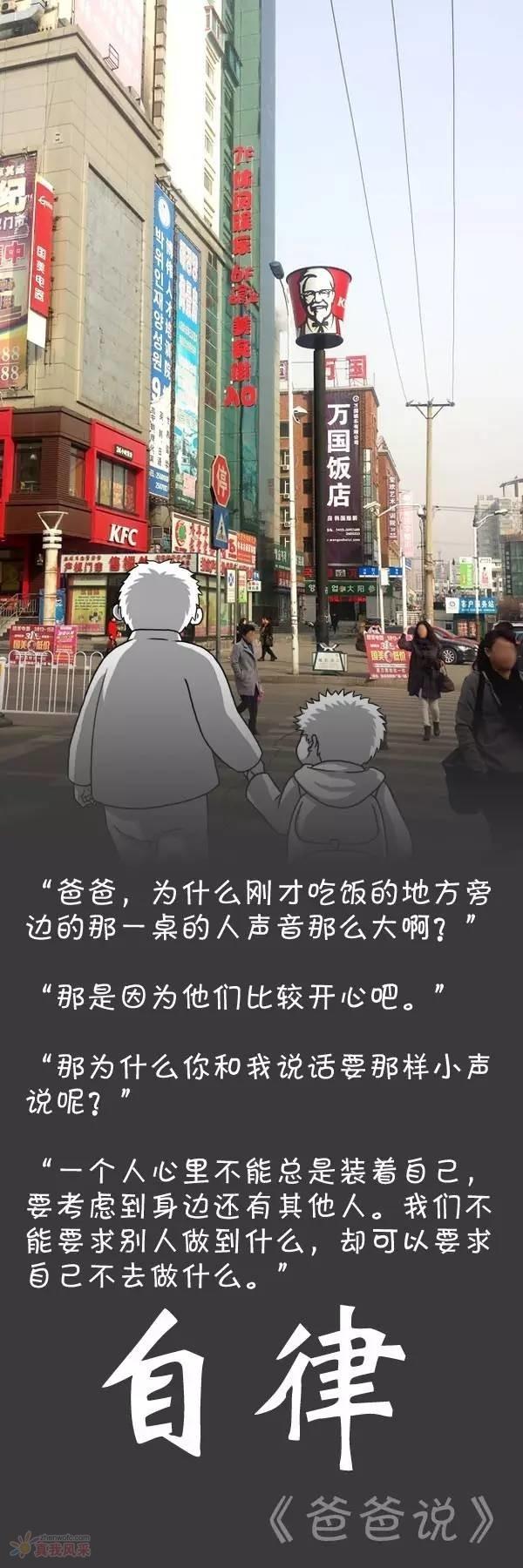 面对孩子提的问题,如何回答将影响孩子一生,请看这个爸爸如何回答